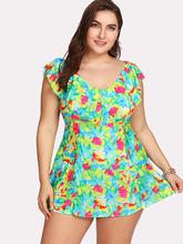 Shein | Colorblock Flounce Swim Dress Set | Clouty