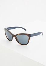 PRADA | Очки солнцезащитные | Clouty