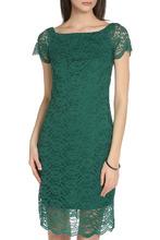 BGN | Кружевное платье с овальным вырезом BGN | Clouty