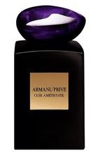 Giorgio Armani   Парфюмерная вода Cuir Amethyste Giorgio Armani   Clouty