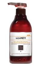 Saryna Key | Восстанавливающий шампунь для окрашенных волос Color Lasting Saryna Key | Clouty