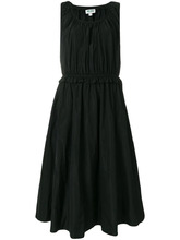 KENZO | платье со сборкой  Kenzo | Clouty