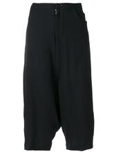 Y's | брюки с заниженной проймой Y's | Clouty