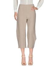 A.B Apuntob | A.B  APUNTOB Повседневные брюки Женщинам | Clouty
