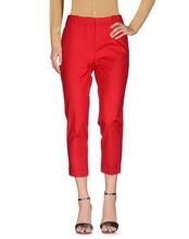 Space Style Concept | SPACE STYLE CONCEPT Повседневные брюки Женщинам | Clouty