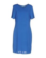La Fee Maraboutee | LA FEE MARABOUTEE Короткое платье Женщинам | Clouty
