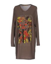 Wunderkind | WUNDERKIND Короткое платье Женщинам | Clouty