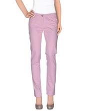 Refrigue | REFRIGUE Повседневные брюки Женщинам | Clouty
