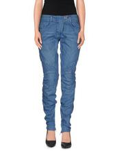 BALMAIN   PIERRE BALMAIN Джинсовые брюки Женщинам   Clouty
