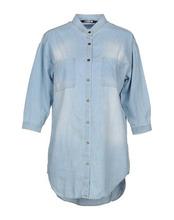 Yoshii | YOSHII Джинсовая рубашка Женщинам | Clouty