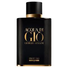 Giorgio Armani | Giorgio Armani ACQUA DI GIO PROFUMO SPECIAL BLEND Парфюмерная вода ACQUA DI GIO PROFUMO SPECIAL BLEND Парфюмерная вода | Clouty